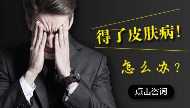 中医治疗结节性痒疹